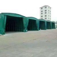 大型仓库活动帐篷大排档推拉雨棚推拉伸缩遮阳雨蓬移动停车雨篷