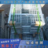 热镀锌钢格栅 平台网格板多钱 钢格板批发供应