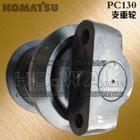 小松130支重轮 小松挖掘机PC130承重轮配件18027299616