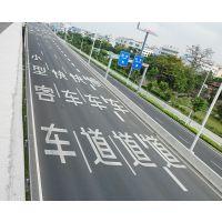 阳江公路划限速数字,茂名道路画车位,路边禁止停车标志规格