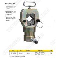 分离式液压压接钳、液压压接钳、扬州通能机械(在线咨询)