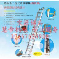 伸缩梯子加厚铝合金升降梯4-14米人字梯单面工程梯
