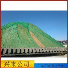 防尘网山东 盖土网生产工艺 绿色防尘网厂家