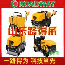 供应路得威/roadway驾驶式压路机3吨压路机【价格面议】