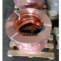 半硬T2紫铜带 超薄0.05紫铜箔 C5191-EH磷铜带
