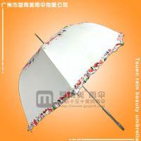 【雨伞厂家】定做-公主花边伞 花边晴雨伞 直杆公主花边伞