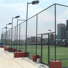 河北体育运动场围网护栏厂家直销
