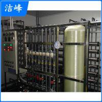专业定制EDI超纯水设备 电子行业超纯水设备 工业超纯水设备 质量保证 售后完善