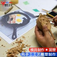 铭心文化家庭软装树脂摆件制作全手工泥雕模具玻璃钢雕塑定制