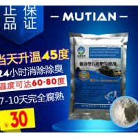湖南张家界发酵有机肥用哪个牌子好?