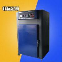 电子五金工件热处理烘箱 热风循环防爆工业烤箱 佳兴成厂家非标定制