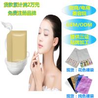 厂家直销玻尿酸补水面膜深层补水美容院电商微商化妆品oem贴牌ODM