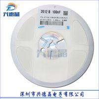 供应三星贴片电容CL21B104KBCNNNC陶瓷瓷介贴片电容104P 0805K档10% 50V