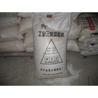 三聚磷酸钠哪里卖三聚磷酸钠清溪送货上门,茶山三聚磷酸钠价格