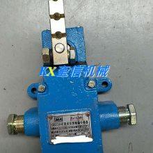 GEJ-20矿用本质安全型跑偏传感器 质量保证 专业设计