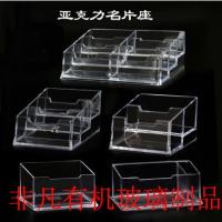名片盒 桌面名片座多层名片收纳盒透明名片座名片架 免费彩印logo