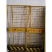 施工电梯安全防护门 升降机安全防护门 卸料平台安全围栏 基坑围栏