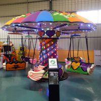 2018年厂家爆款大型儿童游乐设备 七彩小飞椅 旋转飞椅 公园广场商场