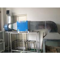 岑溪广杰油烟净化器除味效率高达百分之九十八