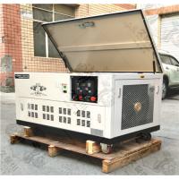 10千瓦静音汽油发电机 图片