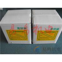 日本布目MUNOME变压器 NESB30AE21一次電圧 180 R200 220 V二次電圧 R