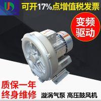 0.2KW微型漩涡气泵-高压旋涡式气泵