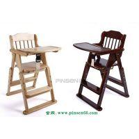 餐厅餐桌椅定制 餐厅BB餐椅 儿童餐椅定制 BB椅批发