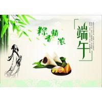 郑州端午节礼品 端午节有哪些创意礼品