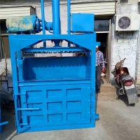 双杠液压打包机厂家 普航废品回收站废铁丝铁屑液压打包机 废纸方形打块机视频