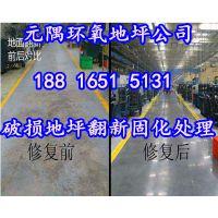http://himg.china.cn/1/4_327_243456_400_320.jpg