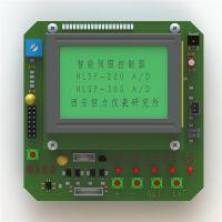 西安恒力提供HLSP智能伺服控制箱 智能电动执行器 执行器升级改造等阀门控制产品