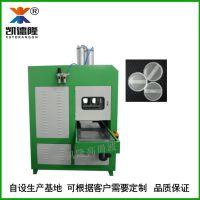 厂家生产高周波气垫海绵粉扑熔断机大功率热合高周波机