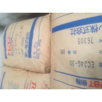 日本东丽PBT,EC24G-30,无卤阻燃级,高强度,30%玻纤