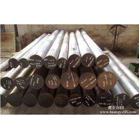 供应钢材37SIMN2MOV结构钢,钢材结构钢。