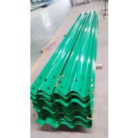 泽润 厂家直销 高速公路防撞护栏板 镀锌喷塑波形护拦板