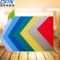 UV板|装修板|UV板学校内墙专用