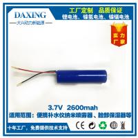 珠海大兴动力厂家直销3.7V2.6AH2600MAH便携补水仪纳米喷雾器锂电池脸部保湿器锂电池