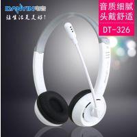 danyin/电音 DT-326台式电脑头戴式手机耳机长线游戏耳麦带话筒cf
