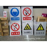 供应安全标识牌 安全生产标语 警示牌专业制作厂家