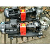 IH50-32-160不锈钢耐腐蚀离心泵化工增压泵酸碱水泵