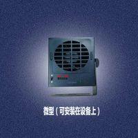 龙氏达微型离子风机LSD-09AW台式离子风机除静电离子风扇