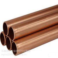 空调铜管 T2外径12.7壁厚0.8mm紫铜盘管价格