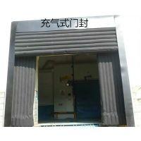 齐齐哈尔供应节能挂帘,门封,门罩,厂家专业定制,详情可来电咨询18605676116