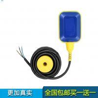 FESTE 飞斯特 浮球电缆线 水位控制仪