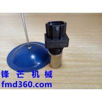 五十铃曲轴位置传感器029600-0570五十铃原厂曲轴传感器