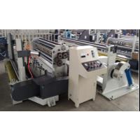 全自动分纸机 河北天晟1600D型全自动卷筒纸分切机
