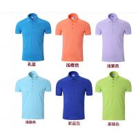 广州白云哪里有工作服订做,人和哪里有工作服订做工厂
