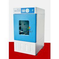 聚同种子培养箱PGX-350A植物光照培养箱