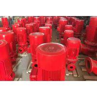 厂家直供 消防泵 XBD4.4/26-100L-200A消火栓泵 自动喷淋泵 消防加压泵 不锈钢叶轮