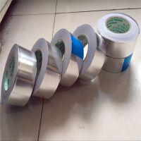 百特胶带长期供应 铝箔胶带 可定制型号